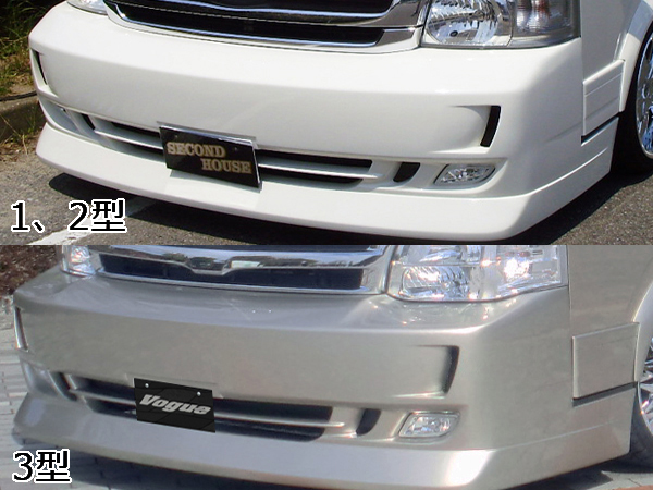 SECONDHOUSE VOGUE200 FrontBumper1,2,3type