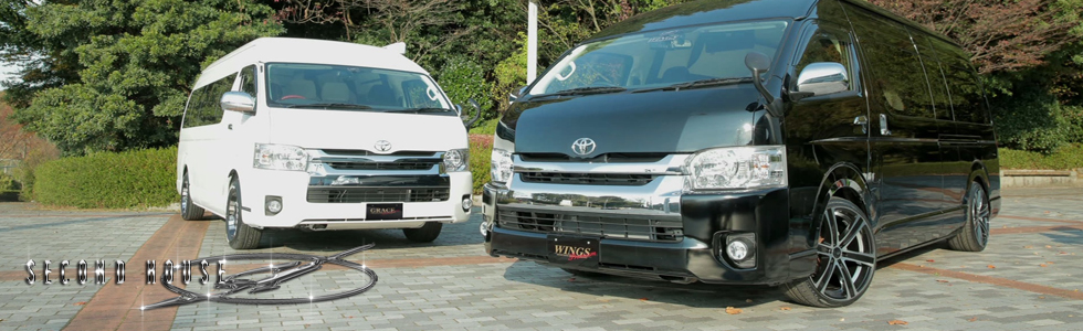 SECONDHOUSE HIACE